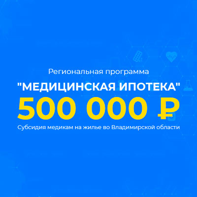 500000r