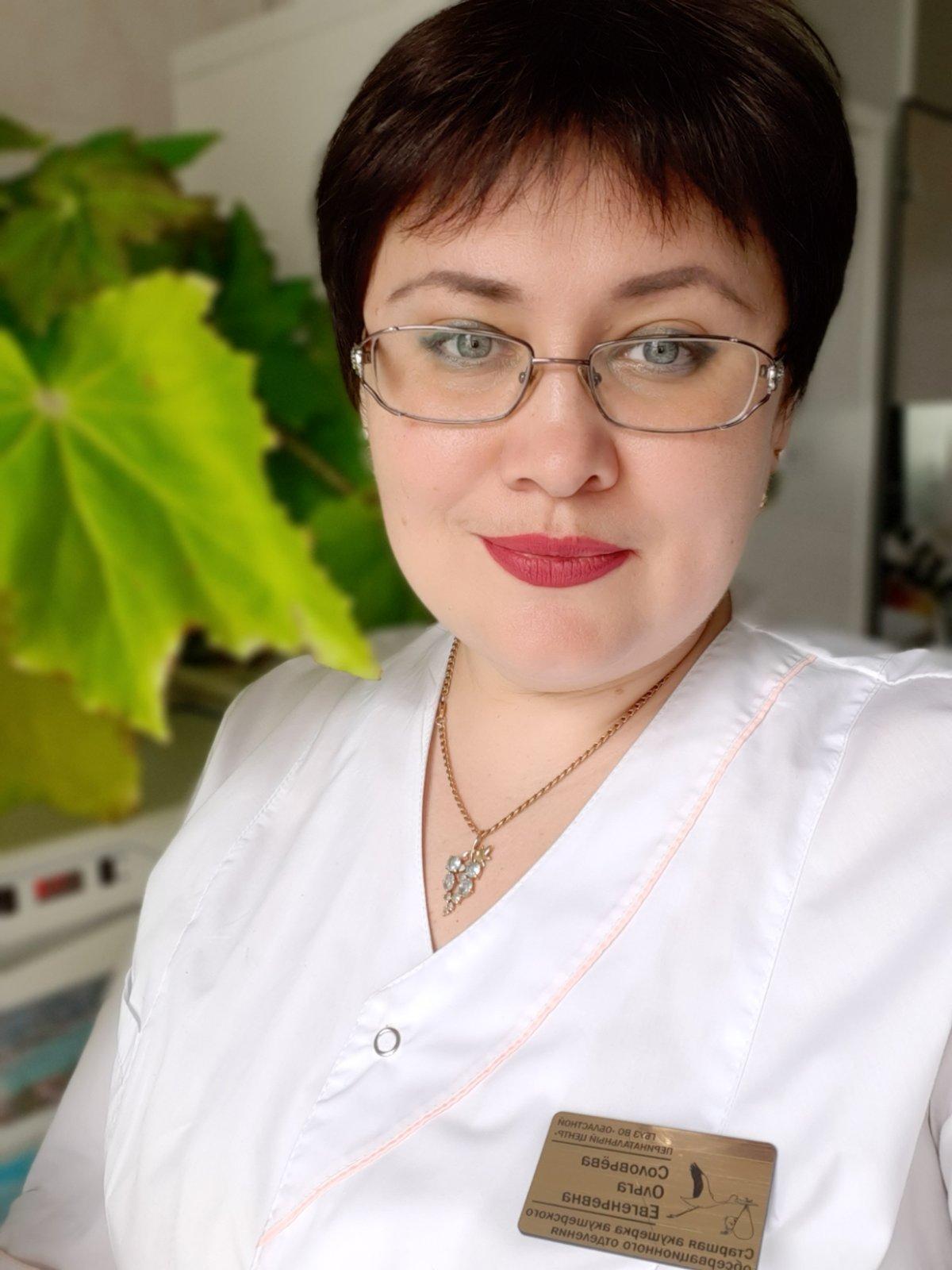 Соловьева ОЕ