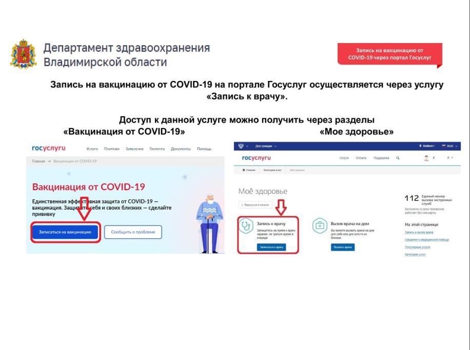 Rekomendatsii_DZVO-2