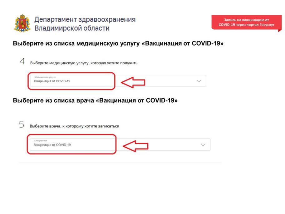 Rekomendatsii_DZVO-6